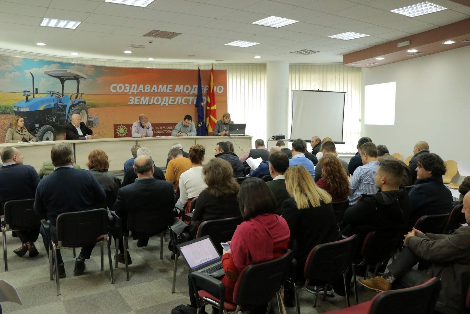 Photo of МЗШВ ја презентираше новата предлог програма за следната година