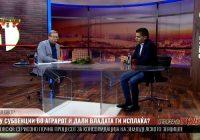Колку придонесоа субвенциите за развој на земјоделството – разговор со министерот Николовски во Студио 1