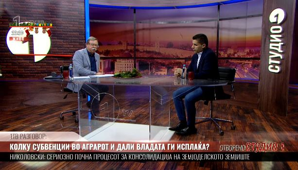 Photo of Колку придонесоа субвенциите за развој на земјоделството – разговор со министерот Николовски во Студио 1