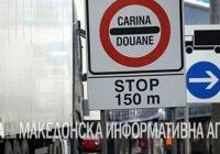 Косовските царини кон Србија можност за поголем извоз на македонските земјоделски производи