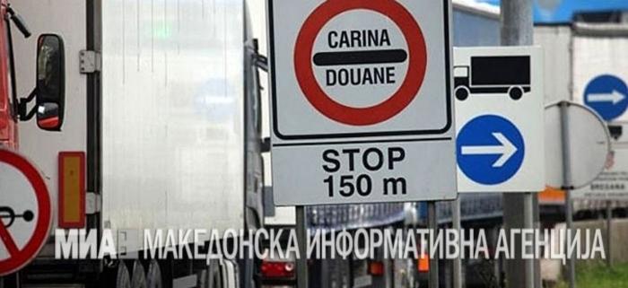 Photo of Косовските царини кон Србија можност за поголем извоз на македонските земјоделски производи