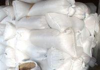 Оризопроизводителите против дополнителни субвенции