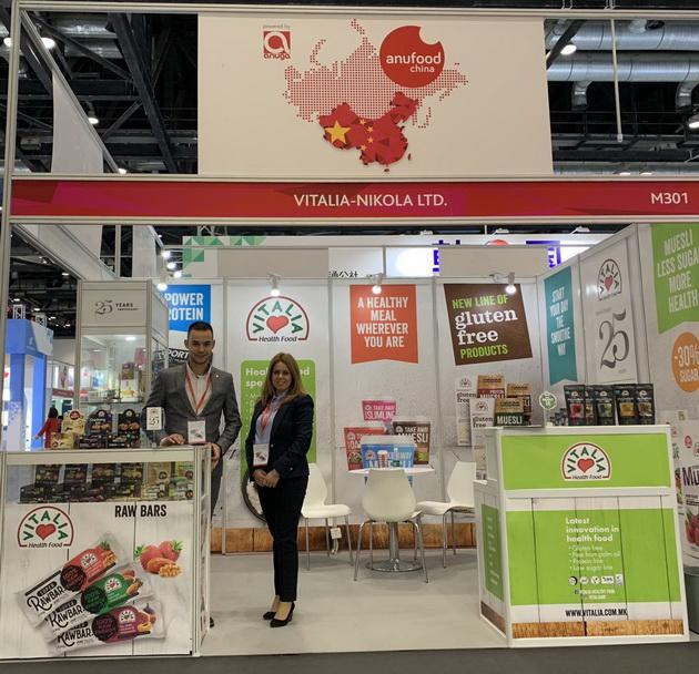 Photo of Виталиа ја заврши успешната и јубилејна година со учество на Меѓународниот Саем ANUFOOD 2018 во Пекинг, Кина