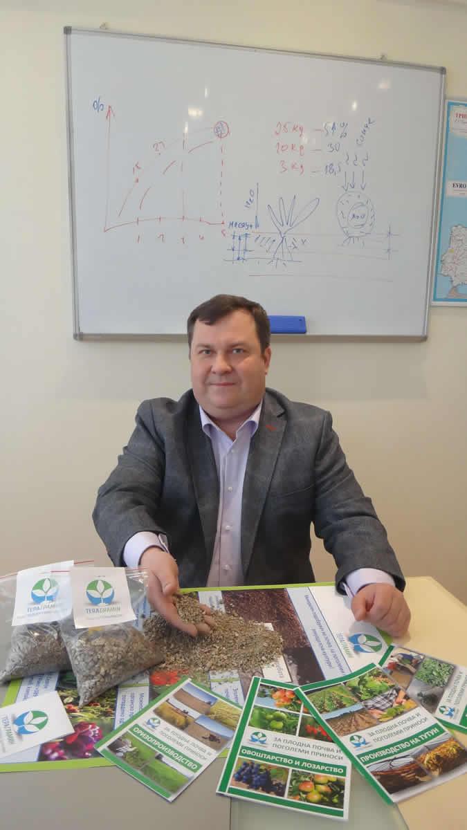 Photo of Тераграмин – македонски производ создаден од иновативни луѓе