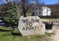 Пролет во Арвати Преспа фотогалерија