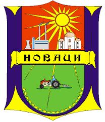 Општина Новаци набави опрема од проектот Аgrowchain