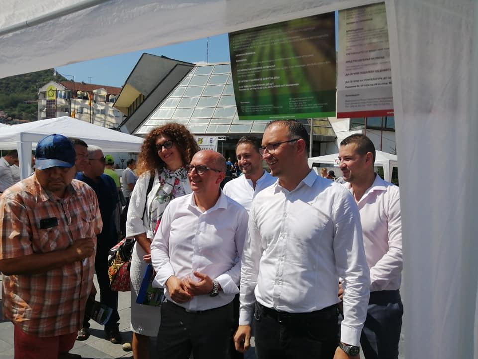 Photo of Прв Агро саем во Струмица