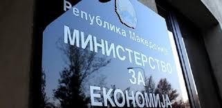Photo of Министерот Бектеши патува за Косово по забраната за увоз на компир и мед од Македонија