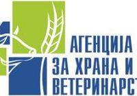 АХМ забрани увоз на свинско месо од Србија поради појава на африканска чума
