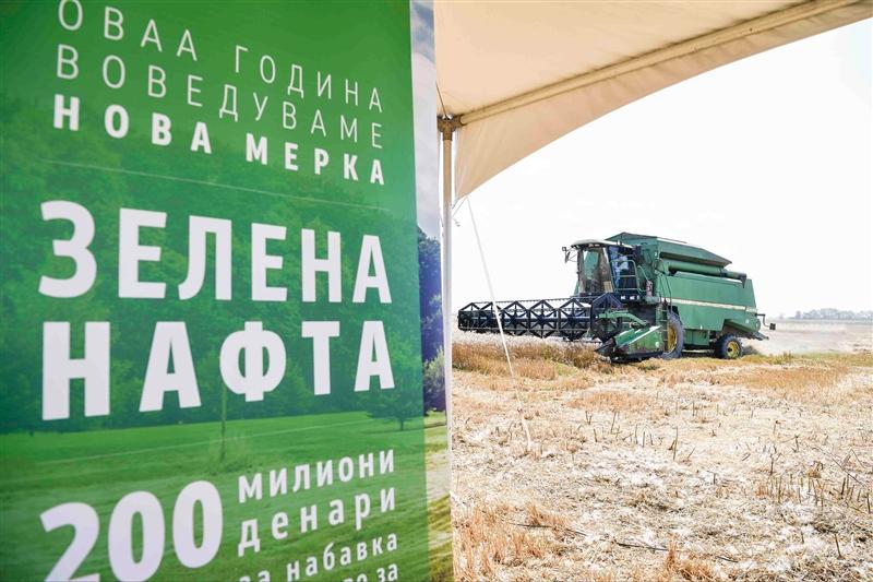 """Photo of Со мерката """"зелена нафта"""" во Гостиварско ќе бидат опфатени 325 земјоделци"""
