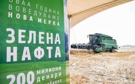Земјоделци од гевгелиско добија картички за зелена нафта