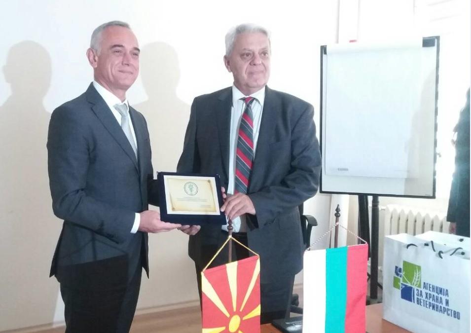 Photo of Официјализирана соработката и со Агенцијата за храна на Бугарија