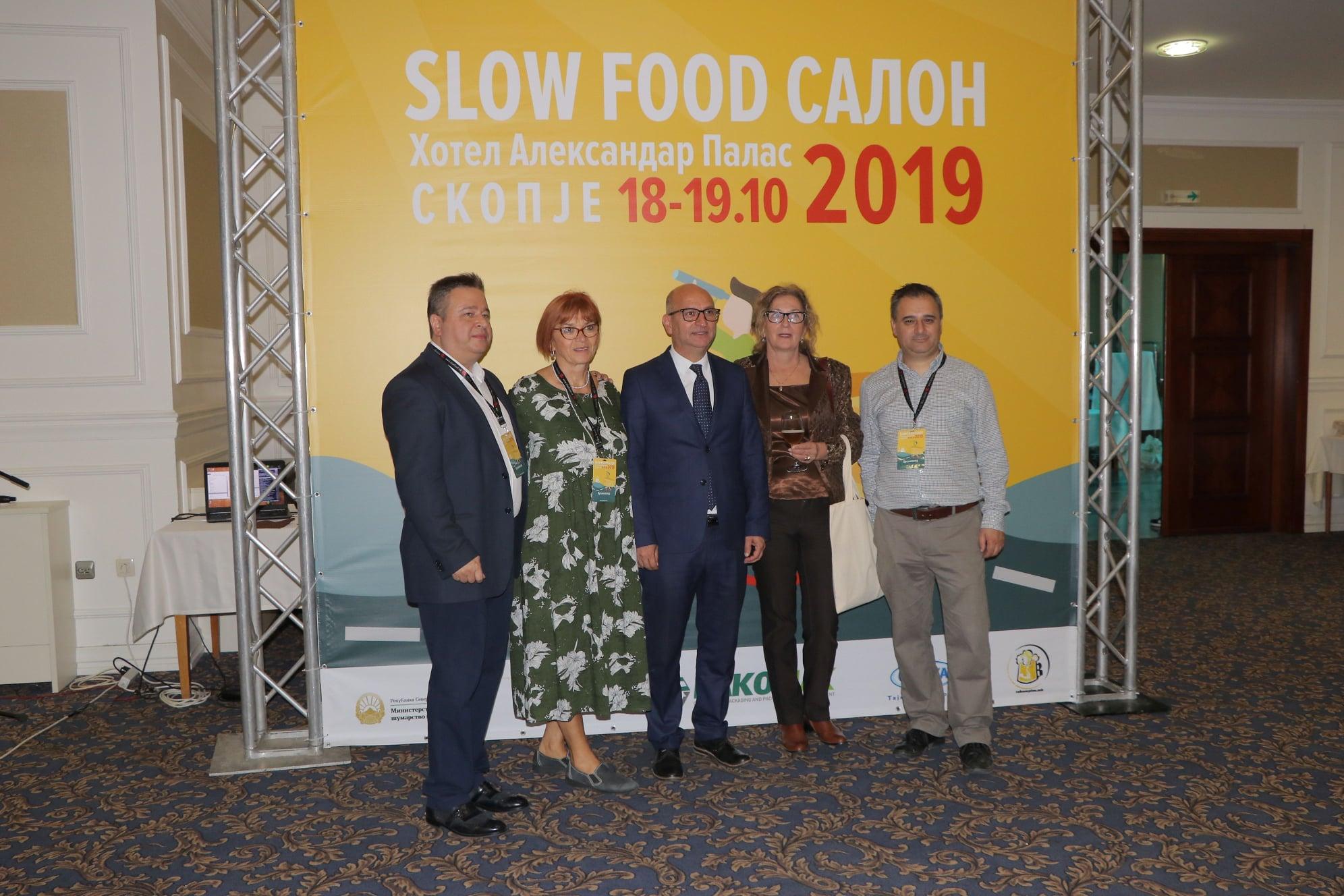 Photo of Димковски: Со конкретни мерки ги поддржуваме малите производители на традиционални земјоделски производи