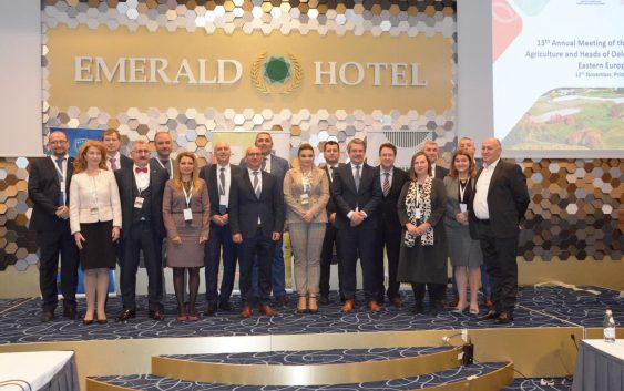 Тринаесетти годишен работен состанок на министрите за земјоделство од Југоисточна Европа