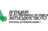В петок инфо ден за ИПАРД во Бутел и Јегуновце