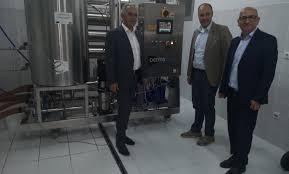 """Photo of Подготвителен период за подготовка на документација за користтење на средства од ИПАРД 2 Мерка 3 """"Инвестиции во материјални средства за преработка на земјоделски и рибни производи"""""""