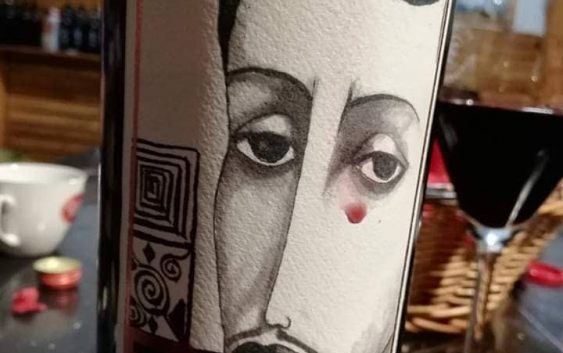 """Златна плакета за виното """"Кратошија"""" на Брзанов во Лондон"""