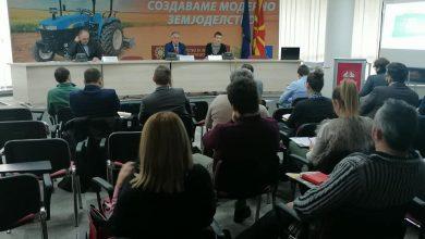 Photo of Информативен настан и обука за започнување на фазата планирање на распределба на земјоделско земјиште во процесот на консолидација на земјоделско земјиште