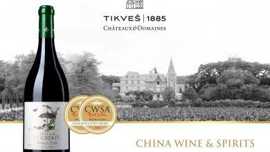 """Photo of Двоен златен медал за новото премиум вино на """"Tikveš Châteaux & Domainеs""""во Кина"""