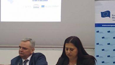 Photo of Обраќање на Васка Мојсовска на Националната конвенција на ЕУ во МК