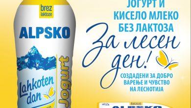Photo of Ново од Алпско: Кисело млеко и јогурт без лактоза