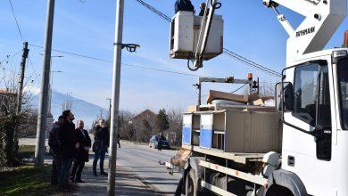 Photo of Модернизација на системот за јавно осветлување во Општина Новаци