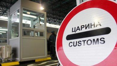 Photo of Kосово ги укинува царините за Србија и БиХ, што ќе значи тоа за Македонија