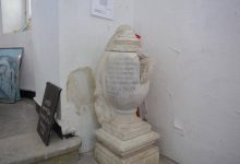 Photo of Приказната од Кајмакчалан  Заветот на д-р Рајс