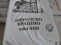 """Photo of """"Битолско брашно"""" бренд со квалитет и традиција"""