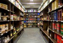 Photo of Зошто во Австралија панично се купува алкохол за време на пандемија?