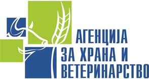 Photo of Предмет: Соопштение – Агенцијата за храна и ветеринарство