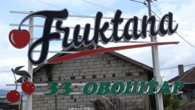 """Photo of """"Фруктана"""" ДОО од некогашна жртва на транзицијата денес успешна извозна фирма"""