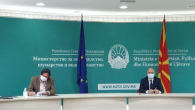 Photo of Потпишани првите договори со Центрите за развој на планските региони за финансиска поддршка за изградба на пристапни патишта до ниви