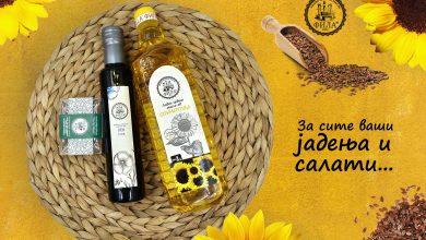 Photo of АГРОФИЛА Ви нуди најдобри ладно цедени масла во регионот…….