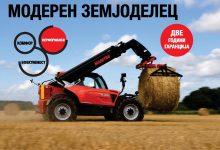 Photo of СИНПЕКС ДОО Битола нуди решение за секој земјоделец, со MANITOU