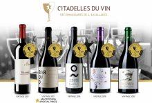 """Photo of Вина на """"Тиквеш"""" и на """"Tikveš Châteaux & Domainеs"""" освоија пет високи признанија на престижниот вински натпревар """"Citadelles Du Vin"""" 2020"""