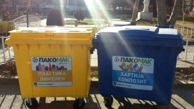 """Photo of Секоја година се собира околу 117.000 тони амбалажен отпад, """"Пакомак"""" рециклираат 28.000 тони"""
