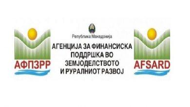 """Photo of Почитување на протоколите за  превенција од """"Ковид 19"""", апелира АФПЗРР"""