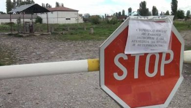 Photo of Сточниот пазар во Битола привремено затворен