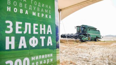 """Photo of Пристигнаа картичките за """"Зелена нафта"""""""