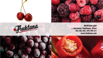 Photo of ФРУКТАНА ДОО –  преработка, производство и трговија на големо, зеленчук – производство
