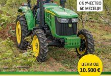 Photo of СИНПЕКС ДОО Битола- само таму можете да го најдите тракторот за кој сонувавте!