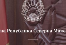 Photo of Нови мерки против ширење на ковид-19
