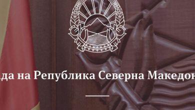 Photo of Утврдени мерките за откупот на грозјето
