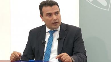 Photo of Заев најави закон за потекло на парите и продажба на земјиштето, потребни се храбри чекори!