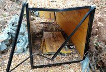 Photo of МЕД апелира да не се уништуваат кафезите-замки за истражување на балканскиот рис
