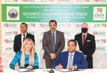 Photo of Потпишан меморандум за соработка со најголемиот ланец на хипермаркети во земјите од Блискиот исток