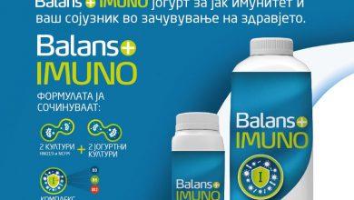 Photo of Баланс+ Имуно од Бимилк е новиот функционален јогурт за јакнење на имунитетот
