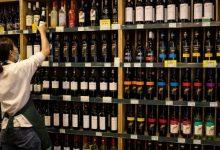 Photo of Кина драстично ќе ги зголеми царините за австралиско вино