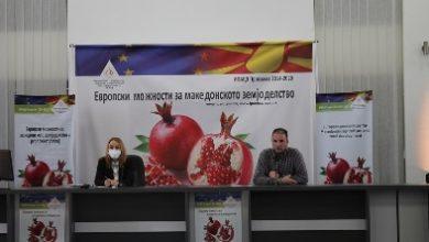 """Photo of Во Куманово се одржа завршен настан за """"Кампањата за публицитет за ИПАРД Програмата 2014-2020"""""""